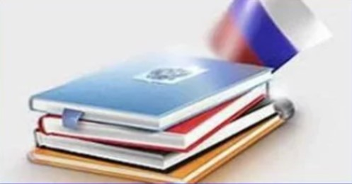 Перечень документов, используемых при выполнении работ по сертификации ЭЭ